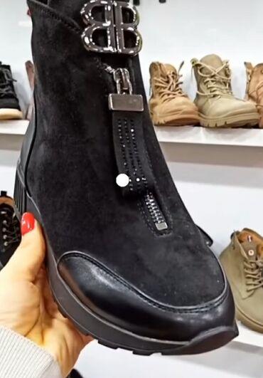 Замшевые деми ботинки 40р