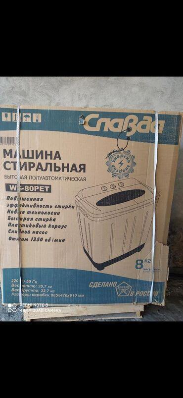 - Azərbaycan: Vertical Yarımavtomat Washing Machine 8 kq