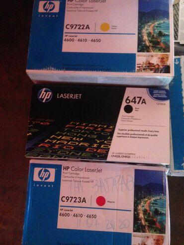оригинальные расходные материалы oki pla пластик в Кыргызстан: Продаю б\у оригинальные цветные картриджи для лазерного принтера