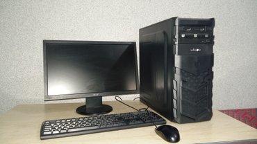 Срочно!Продаю 4х ядерный шустрый игровой компьютер.Для любых в Бишкек