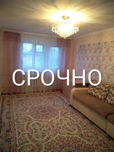 Продается квартира: 2 комнаты в Кара-Балта