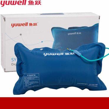Подушка кислородная yuwell  что такое кислородная подушка?  Внешний ви