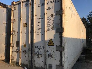 40 futluq dniz konteyneri - Azərbaycan: Qimet 600 azn 12 metrelik soyuducu konteyner -30 +30 Balıq meyve et xe