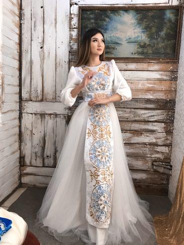Национальное платье на прокат в Бишкек