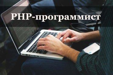 Требуется разработчики программ фрилансеры в Бишкек