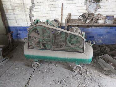 Оборудование для бизнеса в Кара-Суу: Капресор