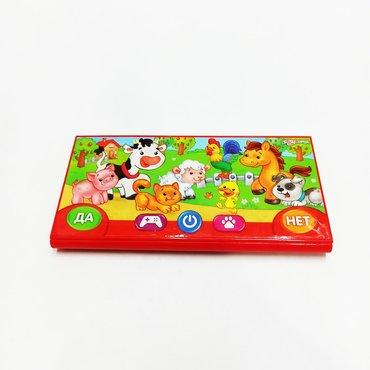 Детский телефон - потрясающий игровой смартфончик Азбукварик