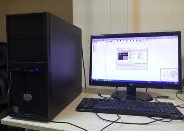 Игровой Сore i5 + rx 470 4gb!  Core i5 4670K 4 ядра по 3.8Ghz Rx 470
