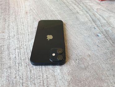 IPhone 12 mini | 128 ГБ | Черный Б/У