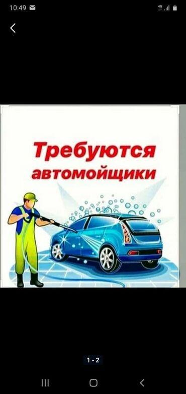 Кундон коргоочу кремдер - Кыргызстан: Унаа жуучу жай | Майда-чүйдөсүнө чейин, сатуу алдында даярдык