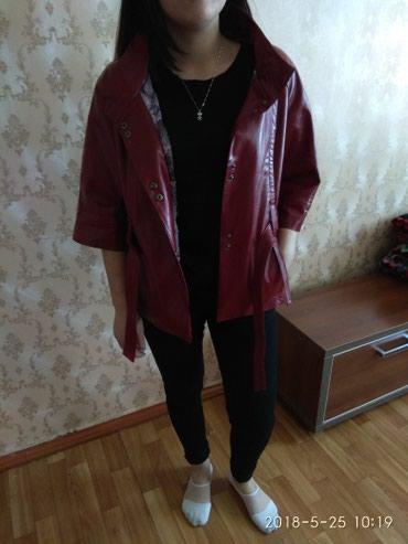 Женские куртки в Кыргызстан: Куртка, натуральная кожа, цвет бордо