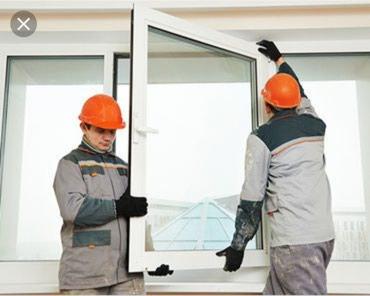 Установка окон и дверей любой сложности в Бишкек
