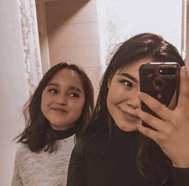анатомия сельскохозяйственных животных в Кыргызстан: Снимем (две девушки) квартиру однокомнатную без подселения на длительн