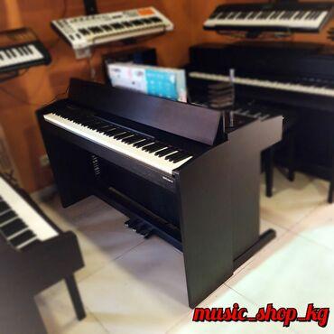 Пианино/Электронные пианино/Рояли/Акустические фортепиано