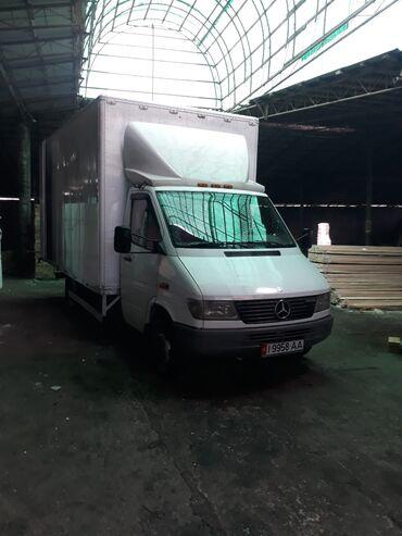 Грузовой перевозки - Кыргызстан: Бус Региональные перевозки, По городу | Борт 3 кг. | Переезд