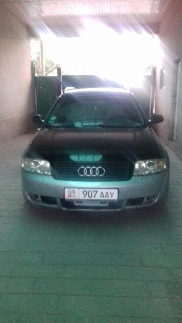 Audi в Беловодское: Audi A6 2.5 л. 2002