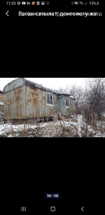 Продается дом 12 кв. м, 2 комнаты