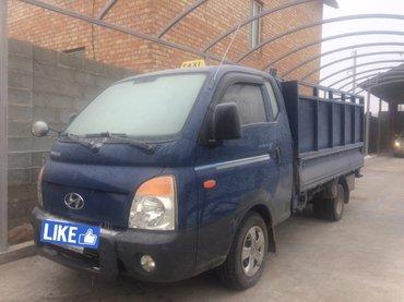 услуги портер-такси!!! чисто, аккуратно, не дорого!!! арча-бешик в Бишкек