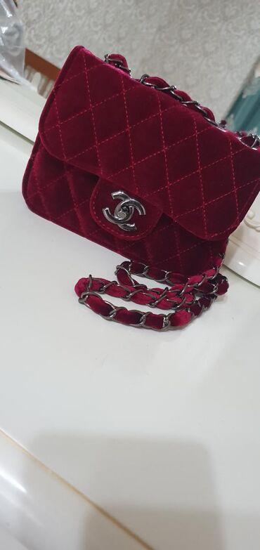 104 объявлений: Мини сумочка Шанель