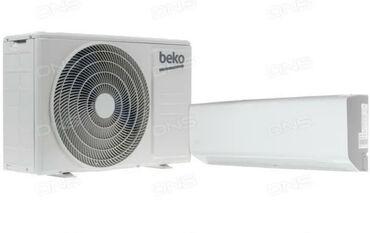 Кондиционер Beko BRH 095 (BRH 096) Настенный кондиционер Beko климатич