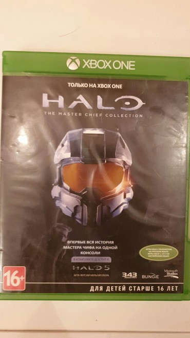 one-plus-one - Azərbaycan: Halo Master Chief Collection LIMITED edition