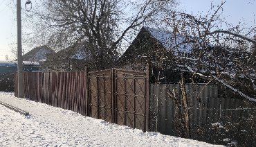 снять дом на панораме бишкек в Кыргызстан: Продам Дом 70 кв. м, 3 комнаты