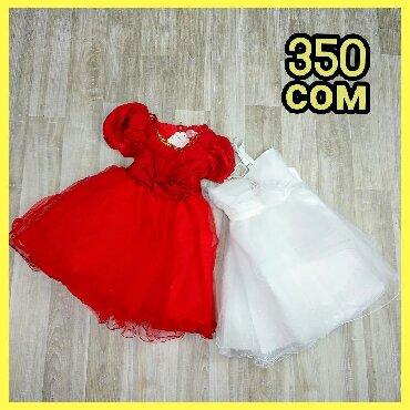 детские коктельные платья в Кыргызстан: Детские платья