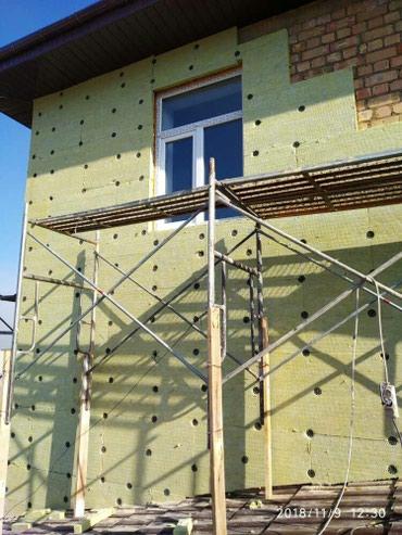 Утепление фасада, декор дождик и в Бишкек