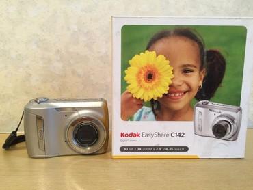 - цифровая фотокамера KODAK EASYSHARE C142; в Бишкек
