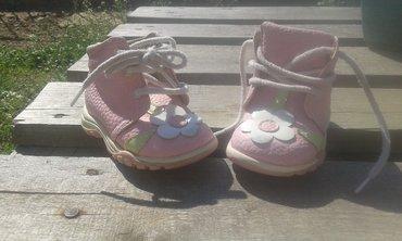 Pre cipelice broj - Srbija: Kožne cipelice, broj 18, prelepe