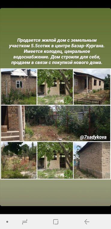 Недвижимость - Базар-Коргон: Продам Дом 150 кв. м, 7 комнат
