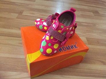 Продаю красивые туфельки фирмы Гномик в Бишкек