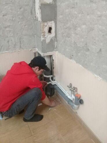 битерм котлы в Кыргызстан: Сантехник | Чистка канализации, Чистка водопровода, Чистка септика | Больше 6 лет опыта