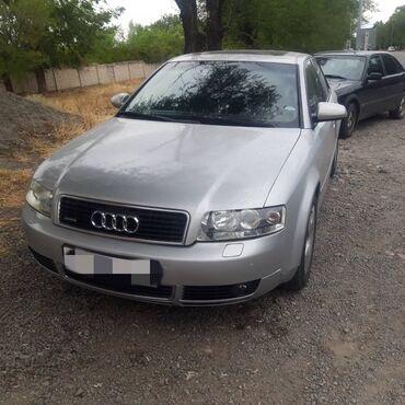 audi a4 2 8 tiptronic в Кыргызстан: Audi A4 1.8 л. 2002