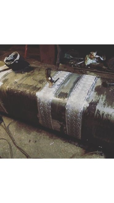 Полное восстоновления алюминевых топливных баков от грузовых авто
