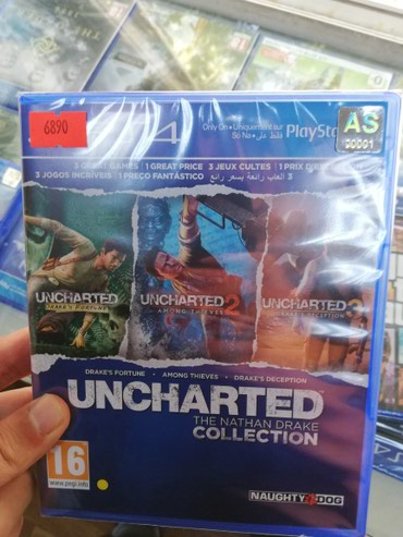 Bakı şəhərində Uncharted collection Ps4 oyun diski