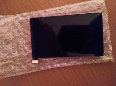 Ekran za Samsung telefon, ispravan novi, ne znam koji je samsung u - Mladenovac