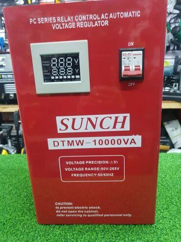 оборудование для шаурмы в Кыргызстан: Электронные стабилизаторы напряжения Производитель: SUNCH Состояние: Н