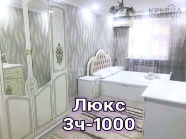 дизель аренда квартир in Кыргызстан   ПОСУТОЧНАЯ АРЕНДА КВАРТИР: Элитные квартиры. Все условия✓ новая бытовая техника, мебель и