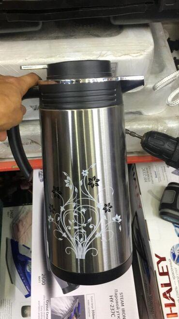 Электрочайники - Кыргызстан: Электро чайник