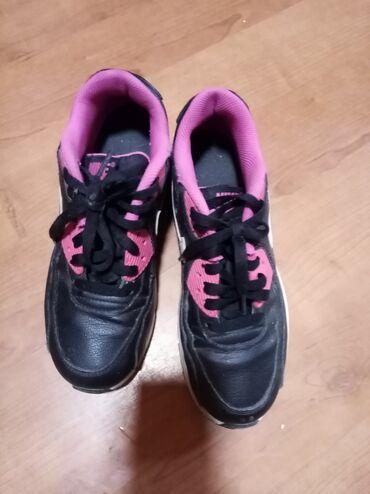Ženska patike i atletske cipele - Beograd: Nike air max kozne patike br. 38