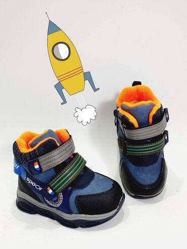 Cipele za decake Brojevi od 20 do 25 Cena: 2700 dinara
