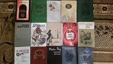 Bakı şəhərində Книги,от 2 до 50 ман