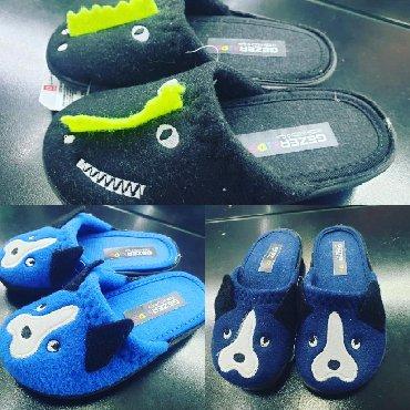 женская обувь в наличии в Кыргызстан: Милейшие детские тёплые тапочки для мальчишек от турецкой фирмы