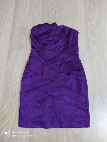 вечерне коктейльное платье в Кыргызстан: Продаю вечернее платье. Покупала заграницей. Одевала пару раз