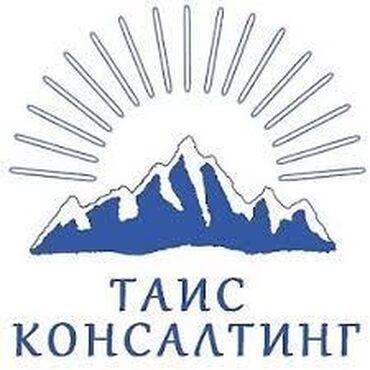Риэлторские услуги - Кыргызстан: Независимая оценка недвижимости. (Устная. Письменная)