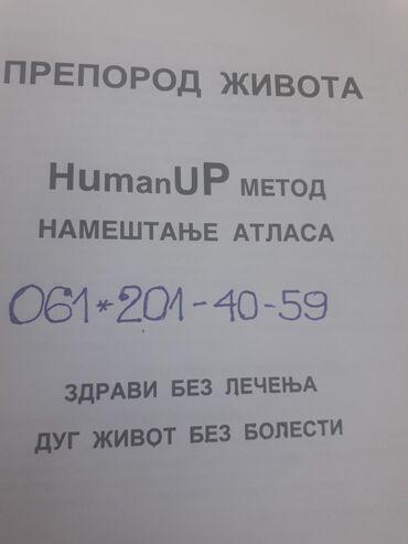 NAMESTANJE ATLASA-humanUP-METODOM,MASAZA
