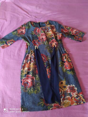 Личные вещи - Байтик: Платье женское
