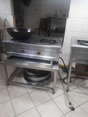 оборудование в Кыргызстан: Продаю промышленную газовую плиту двухкомфорочную с подставкой для сто