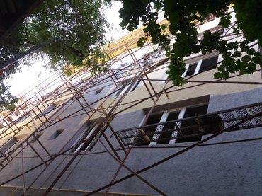 Утепление домов и обектов любой в Бишкек